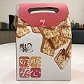 花蓮縣餅-7.JPG