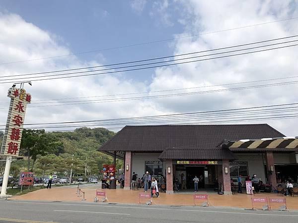 永安喜餅 (1).JPG