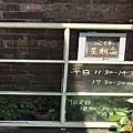 老滷十三香2.JPG