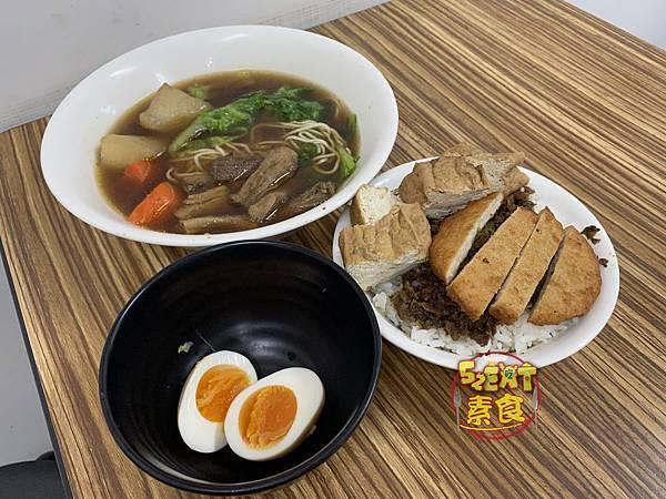 逢甲素食紅燒麵1