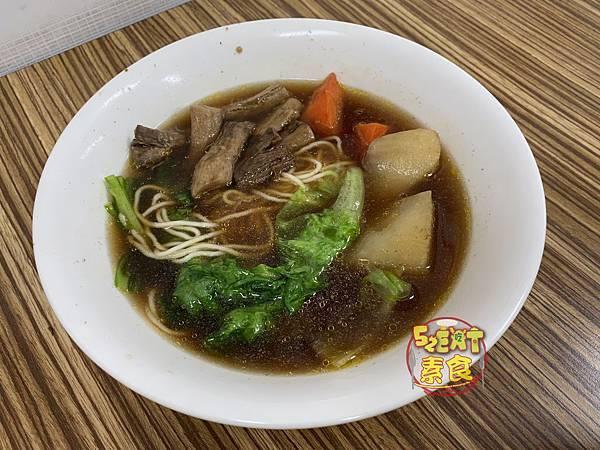 逢甲素食紅燒麵8