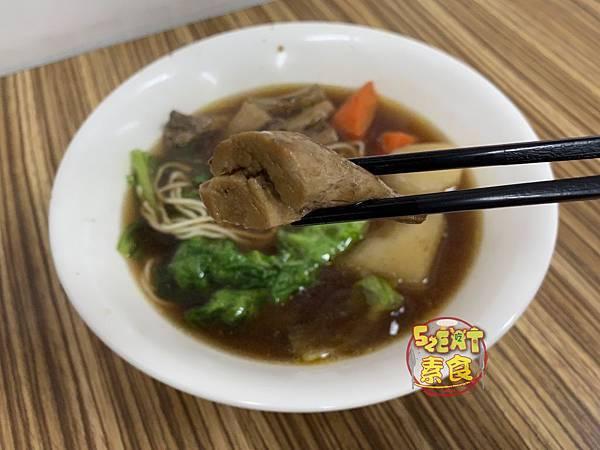 逢甲素食紅燒麵9