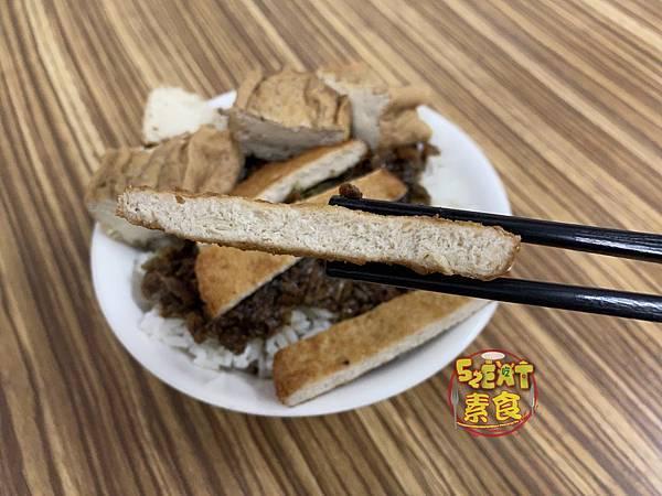 逢甲素食紅燒麵16