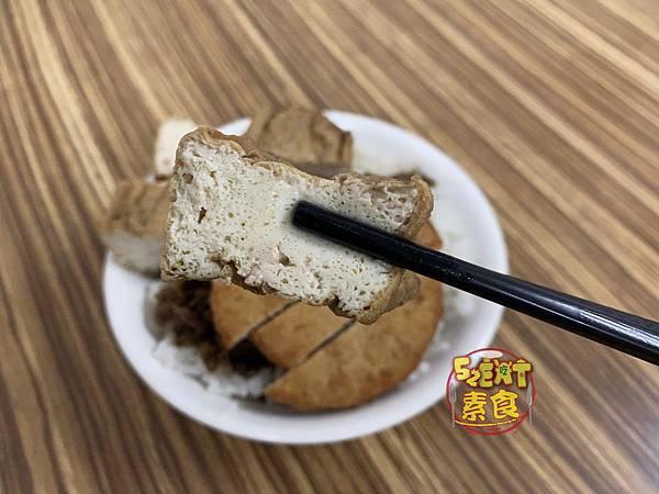 逢甲素食紅燒麵15