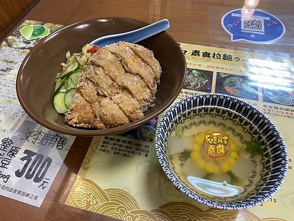 頤品素食拉麵9