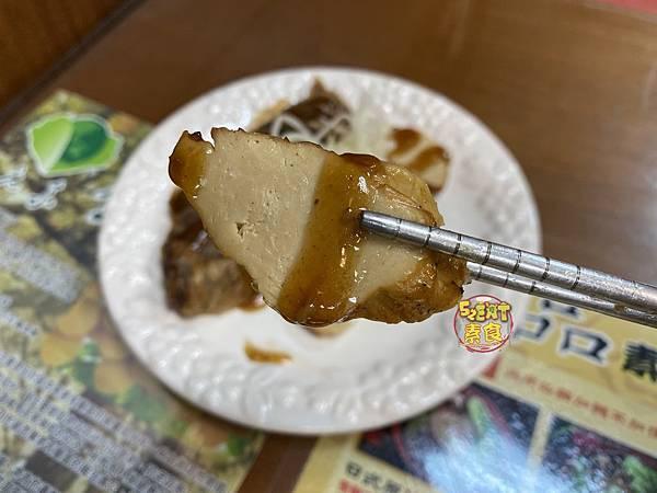 頤品素食拉麵18