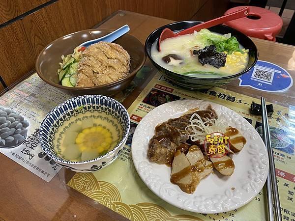 頤品素食拉麵8