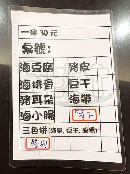 食記江技3.jpg