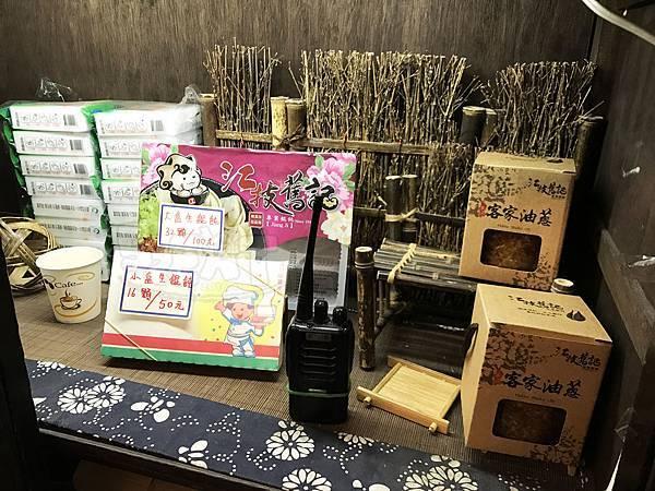 食記江技7.jpg