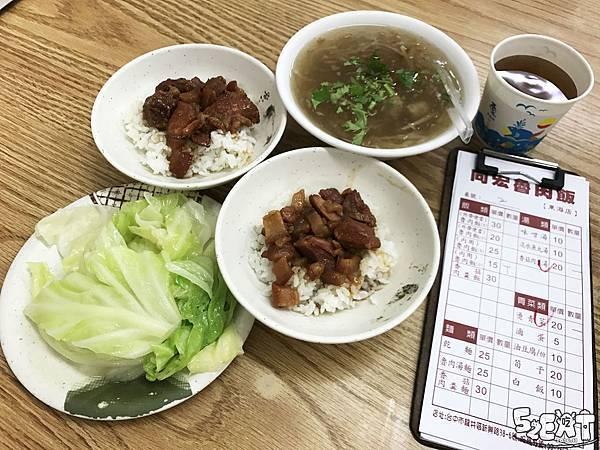 食記向宏滷肉飯8.jpg