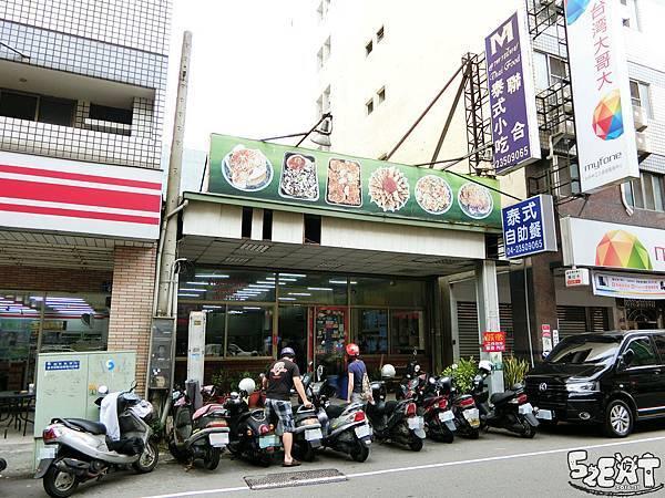 食記聯合泰式1.jpg