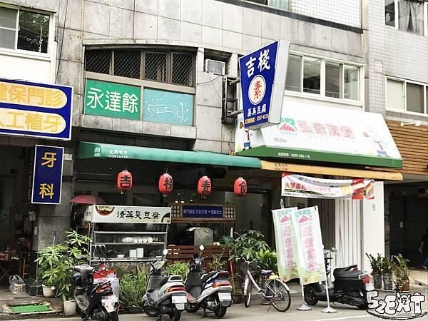 食記吉棧素食2.jpg