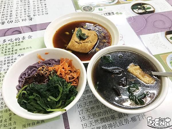 食記吉棧素食12.jpg