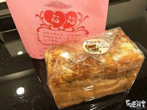 食記心心麵包9.jpg