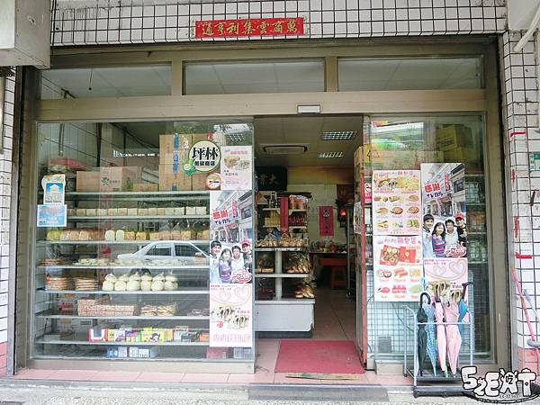 食記心心麵包3.jpg