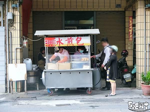 食記大墩11街水煎包2.jpg