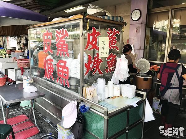 食記松哥爌肉飯鯊魚皮焿3.jpg
