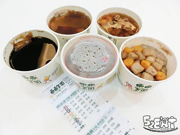 食記東東芋園6.JPG