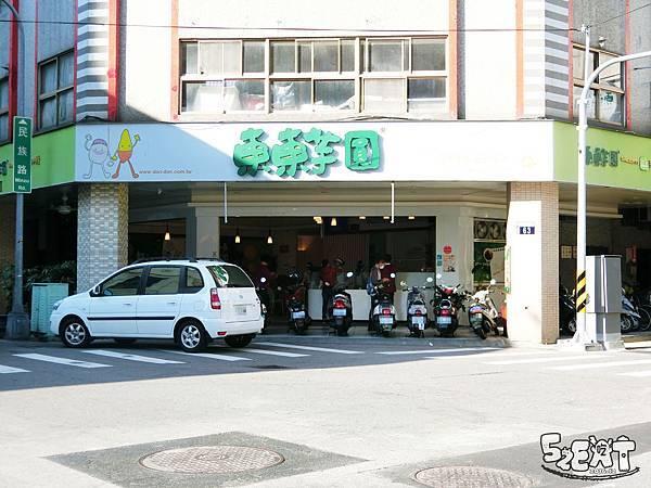 食記東東芋園2.JPG