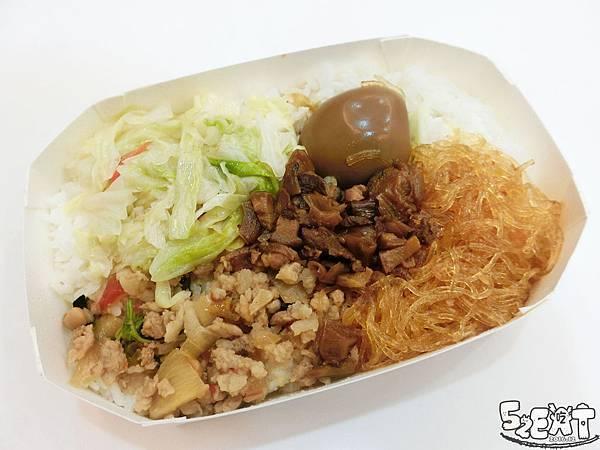 食記周三福9.jpg
