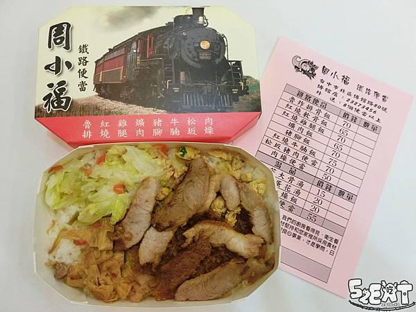 食記周小福6.jpg