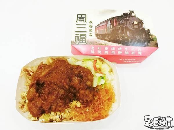 食記周三福7.jpg
