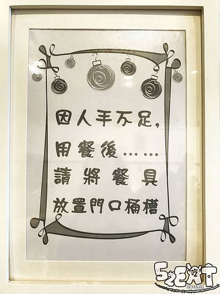 食記社皮豬血湯12.jpg