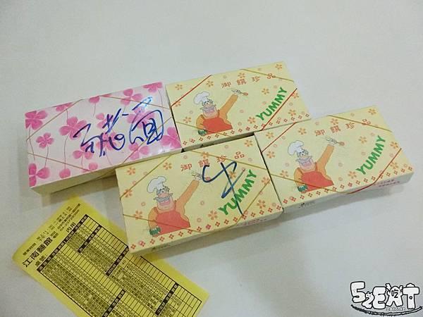 食記江南麵館3.jpg