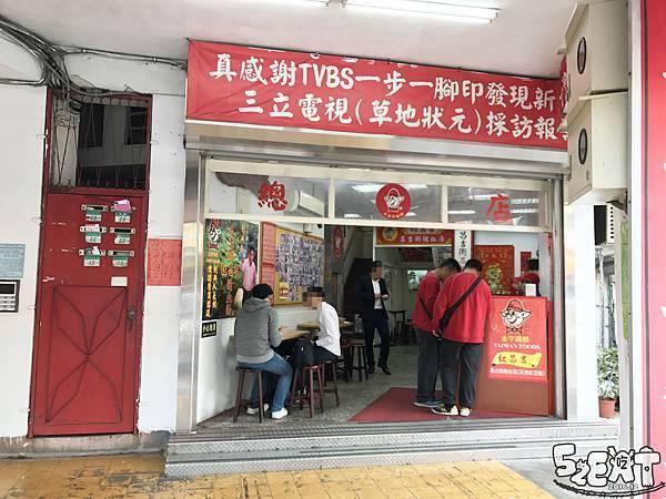 食記紅昌吉豬血湯3.jpg