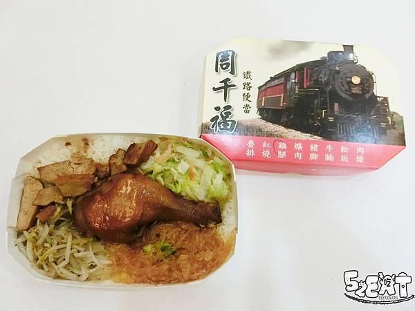 食記周千福5.jpg