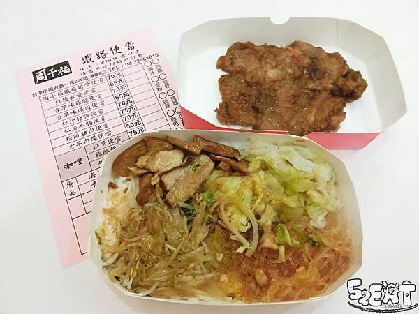 食記周千福8.jpg