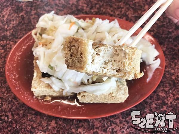 食記南京老戴臭豆腐10.jpg