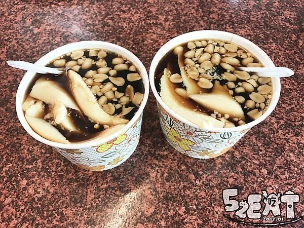 食記南京老戴臭豆腐12.jpg