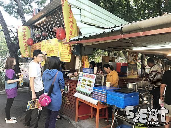 食記南京老戴臭豆腐4.jpg