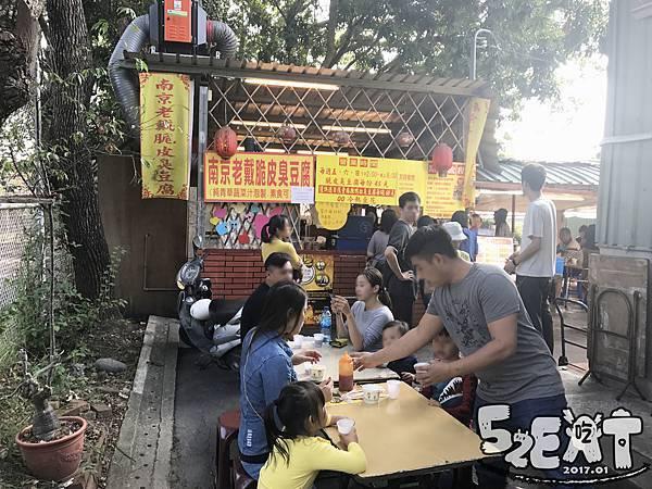 食記南京老戴臭豆腐3.jpg