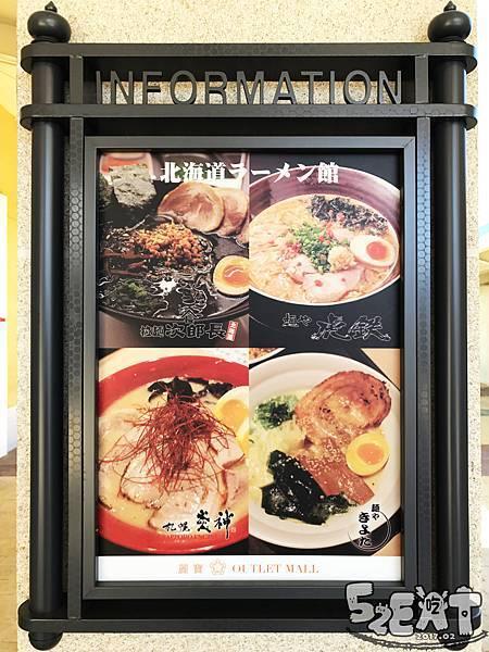 食記清田拉麵4.jpg