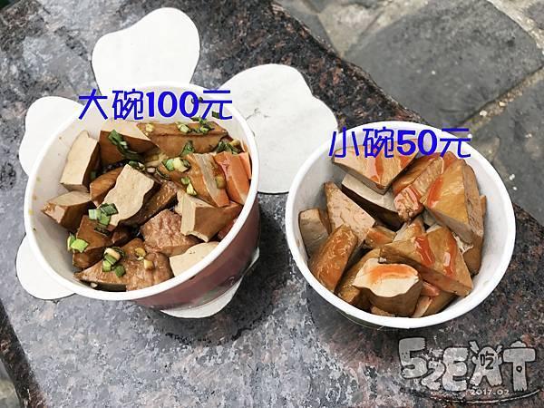 食記魏記中藥滷1.jpg