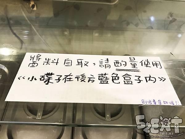 食記濰克9.jpg