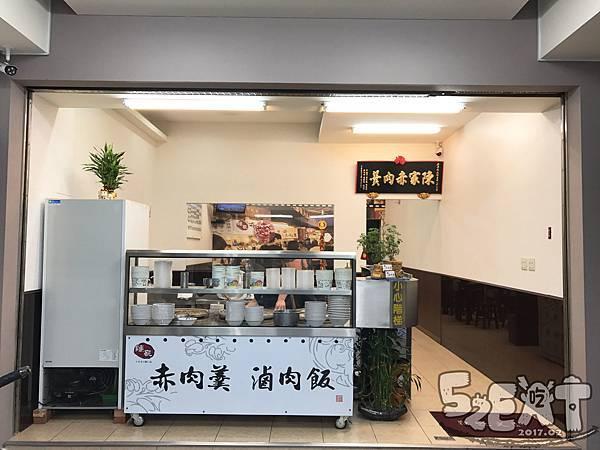 食記陳家肉羹3.jpg