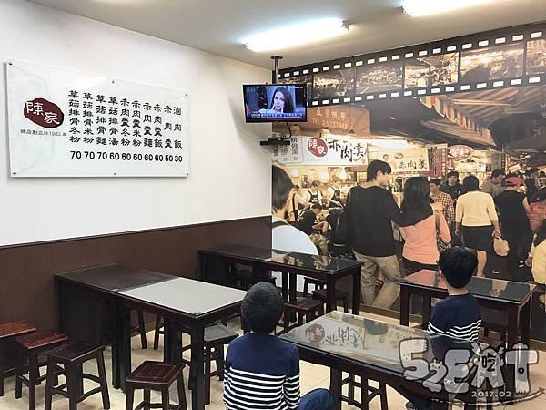 食記陳家肉羹5.jpg