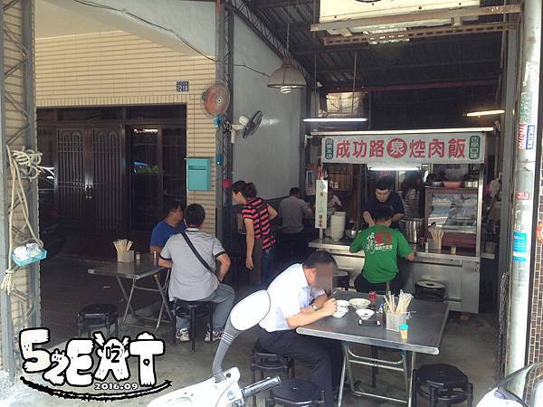 食記阿泉焢肉飯3.JPG