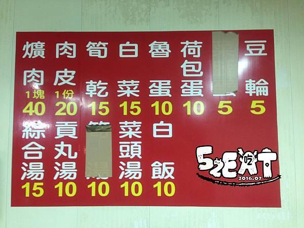 20160706 食記魚市場爌肉飯1.JPG