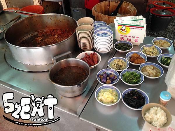 食記滷肉張-5.JPG