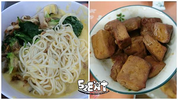 20160612食記世恩素食4.jpg
