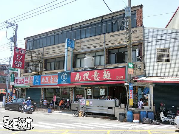 20160805 食記霞南投意麵2.JPG