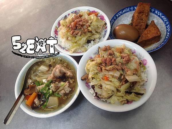 20150525食記阿琴姐高麗菜飯6.JPG