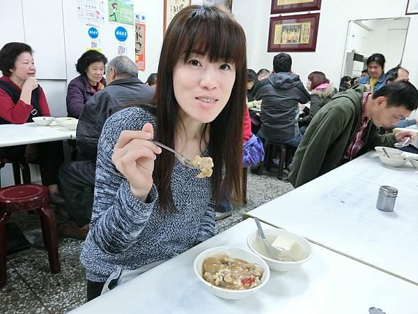 食記肉圓生1.JPG