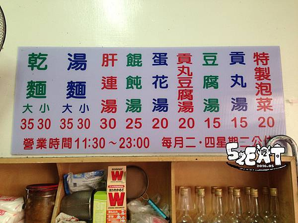 20160528食記溪州外省麵1.JPG