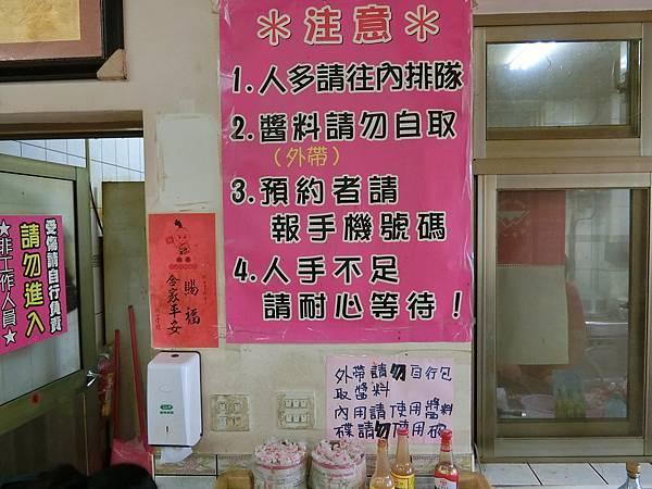 黃水萍羊肉爐4.JPG