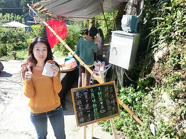食記現烤甜甜圈 2.JPG